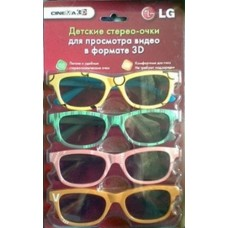 3D очки детские LG AC-F301